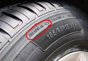 Как производители шин заставляют покупателя платить дважды