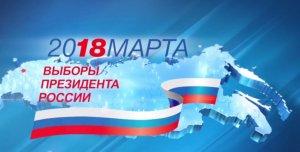 Обозреватель CNN: на выборах президента россияне голосуют за стабильность