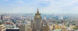 Послы зарубежных государств ожидаются в МИД РФ в связи с заявлениями Лондона по Скрипалю
