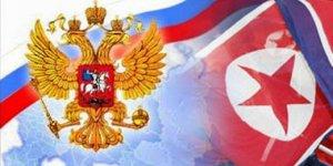 Глава Минвостокразвития предложил КНДР упростить визовый режим для россиян