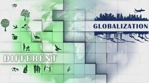 Другая глобализация