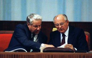 Госдума не поддержала предложение признать деятельность Горбачева и Ельцина антинародной