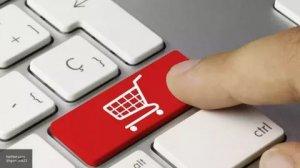В Госдуме снова предложили ввести плату за покупки в зарубежных интернет-магазинах