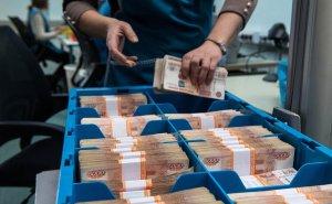 Fitch отметило устойчивость российской экономики к санкциям США