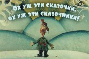 Замглавы Центробанка заявил, что русские народные сказки плохо влияют на детей