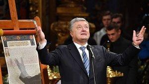 """Порошенко на вопрос о коррупции ответил: """"Слава Украине!"""""""
