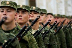Россиян обязали вставать на воинский учет по месту фактического пребывания, а не по прописке