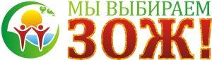 Официально: К 2024 году более 5 млн россиян будут иметь индивидуальные планы ЗОЖ