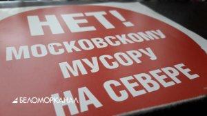 "Депутат Ирина Чиркова: ""Люди уже ненавидят нас всех"""