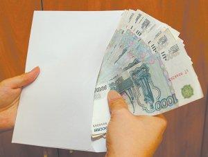 Налоговый недочет: 24 млн россиян скрывают свои доходы (Сведения в ПРФ поступают от 54 млн граждан, а численность трудоспособного населения достигает 81,3 млн)