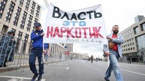 """""""Здесь, на площади, столько не поместится"""" (Разрешенный митинг в поддержку Ивана Голунова оказался немноголюдным)"""
