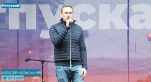 Выступление Навального на митинге вызвало отвращение москвичей.