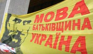 Россия и Венгрия объединяются против образования Украины