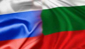 МИД Болгарии подтвердил, что Россия объявила болгарского дипломата персоной нон грата  (Дипломат покинет Россию в течение 24 часов)