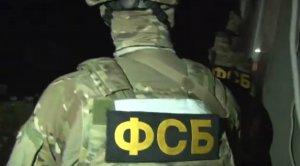 ФСБ задержала в Крыму сторонников международной террористической организации