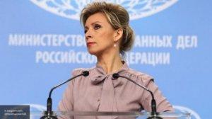 МИД РФ: О мерах по возвращению российских граждан, находящихся за рубежом, на Родину