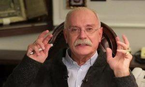 В Госдуме вступились за Никиту Михалкова после критики Познера (видео)