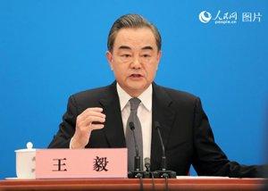 Пресс-конференция министра иностранных дел КНР Ван И
