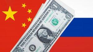 """Китай и Россия, двигаясь к """"финансовому альянсу"""", отказываются от доллара"""
