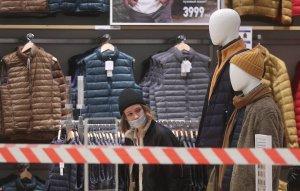 Траты россиян в глобальный день распродаж оказались на 45% ниже, чем в 2019…
