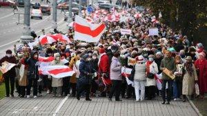 Евросоюз выделит деньги на поддержку протестов в…