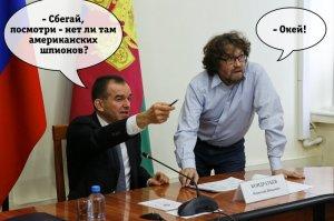"""Губернаторского """"Козыря"""" спецназовцы вынесли из…"""