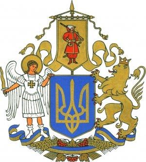 Проект главного символа Украины оказался полон смешных…