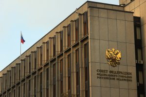 Состоялись парламентские слушания Совета Федерации по теме противодействия…