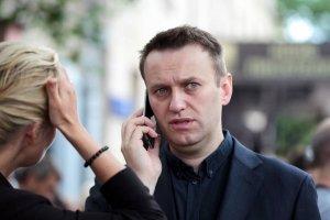 Навальный предложил ЕС ввести санкции против российских…