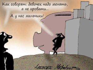 Чиновники выжмут деньги из россиян: слишком много хлеба…