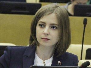Поклонская собралась на украинские ТВ-шоу за…