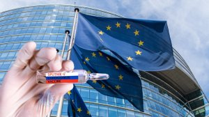 """Еврокомиссия разрешила Венгрии использовать вакцину из РФ """"Спутник…"""