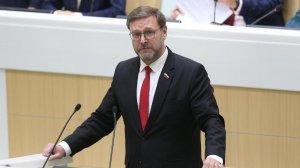 Косачев рассказал о попытках внешних сил раскачать обстановку в…