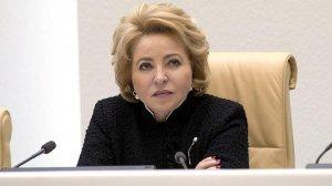Ушедшая на домашний режим Матвиенко открыла совещание в…