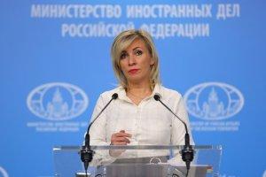 Захарова назвала речь постпреда Украины…