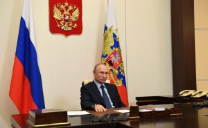 Путин оценил работу системы образования вусловиях…