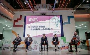 """""""Дождь"""" ипрочие: для чего Татарстан заигрывает сантироссийскими…"""