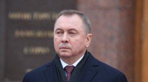 МИД Белоруссии удивлен последними заявлениями западных…