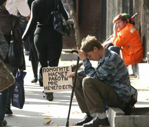 Путин оценил уровни безработицы России, США и…