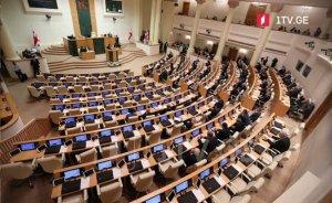 ВГрузии утвердили полномочия парламента нового…