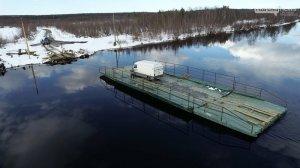 Жители деревни в Карелии сами починили паром, а глава местной администрации в…