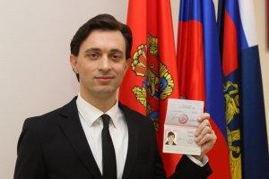 Попросивший у Путина гражданство волонтёр-итальянец получил паспорт РФ  (С…