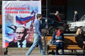 Куницын: Крым и Севастополь украинские, мы их вернем (Обозреватель,…