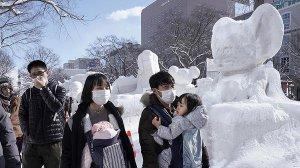 Знаменитый снежный фестиваль в Японии впервые за 70 лет…