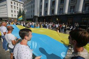 Украина 24 (Украина): Путин готовится к жестким торгам с США - экс-министр о…