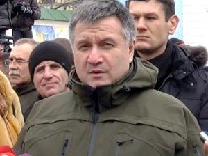 На Украине возбуждено уголовное дело против…