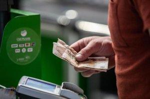 С 10 января вводятся новые правила оплаты наличными. Ужесточаются также…