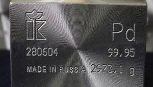 """Палладиевый фонд """"Норникеля"""" выпустил токены для цифровых…"""
