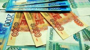 Большинство россиян ждут повышения зарплаты в 2021…