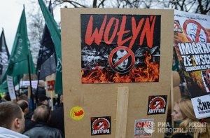 Zaxid (Украина): Бандера на польском…